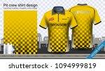 racing t shirt with zipper ... | Shutterstock .eps vector #1094999819