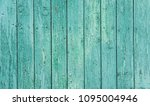 Shabby Plank Weathered Wood...