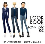 body template with outfits and...   Shutterstock .eps vector #1095016166