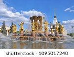 russia. moscow. fountain of... | Shutterstock . vector #1095017240