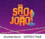 brazilian traditional... | Shutterstock .eps vector #1095017468