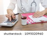 doctor to diagnose a disease... | Shutterstock . vector #1095020960