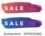vector sale banner gradient... | Shutterstock .eps vector #1095026360
