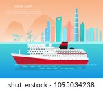 cruise liner banner and text... | Shutterstock .eps vector #1095034238
