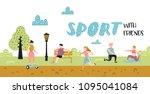 summer outdoor sports... | Shutterstock .eps vector #1095041084