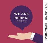 we are hiring. choosing...   Shutterstock .eps vector #1095043178