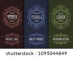 vintage packaging design set... | Shutterstock .eps vector #1095044849