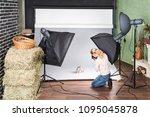 female photographer in the... | Shutterstock . vector #1095045878