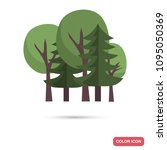 mixed forest color flat icon | Shutterstock .eps vector #1095050369