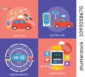 technology conceptual design | Shutterstock .eps vector #1095058670
