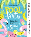pool party invitation. flamingo ... | Shutterstock .eps vector #1095061139