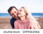 true and real happiness on... | Shutterstock . vector #1095062066