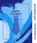 father's day cool vector card.... | Shutterstock .eps vector #1095068549