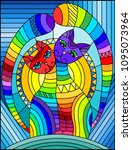 illustration in stained glass...   Shutterstock .eps vector #1095073964
