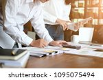 consult of business people...   Shutterstock . vector #1095075494