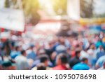 blur crowd on city street ... | Shutterstock . vector #1095078698