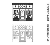 bookstore vector  icon. | Shutterstock .eps vector #1095083336