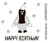 bird  stars and hand drawn... | Shutterstock .eps vector #1095085910