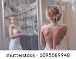attractive young bride in the... | Shutterstock . vector #1095089948