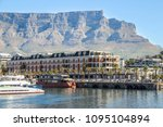 cape town  western cape   south ... | Shutterstock . vector #1095104894