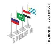 egypt saudi arabia  russia... | Shutterstock .eps vector #1095109004