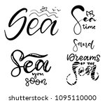 set of summer hand drawn brush... | Shutterstock .eps vector #1095110000