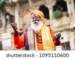 varanasi   india   13 november...   Shutterstock . vector #1095110600