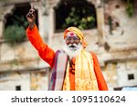 varanasi   india   13 november...   Shutterstock . vector #1095110624
