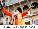 varanasi   india   13 november...   Shutterstock . vector #1095110654