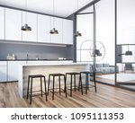 Stock photo gray kitchen interior with white countertops a bar with stools and a row of ceiling lamps hanging 1095111353