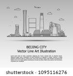 line art vector illustration of ...   Shutterstock .eps vector #1095116276