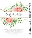 wedding floral invite ... | Shutterstock .eps vector #1095126749