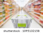 supermarket aisle with empty... | Shutterstock . vector #1095132158