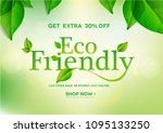 eco friendly lettering on... | Shutterstock .eps vector #1095133250