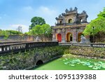 wonderful view of the east gate ... | Shutterstock . vector #1095139388