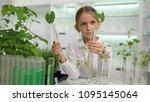 child in chemistry lab  school... | Shutterstock . vector #1095145064