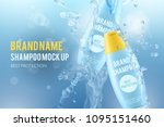 3d cosmetic illustration with... | Shutterstock .eps vector #1095151460