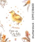 you are my baby   watercolor... | Shutterstock . vector #1095158600
