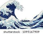 Die Gro E Welle Von Kanagawa  ...