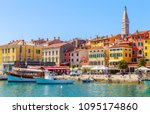 colorful rovinj in istria with... | Shutterstock . vector #1095174860