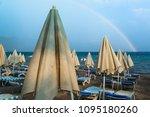 turkey   august 18  2017 ... | Shutterstock . vector #1095180260