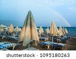 turkey   august 18  2017 ... | Shutterstock . vector #1095180263