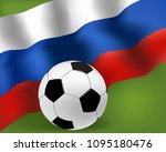 soccer ball with flag of russia.... | Shutterstock .eps vector #1095180476