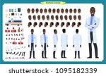 front  side  back view animated ... | Shutterstock .eps vector #1095182339