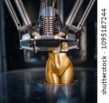 3d printer printing  also known ...   Shutterstock . vector #1095187244