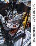 metalworking cnc milling... | Shutterstock . vector #1095187340