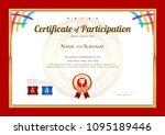 certificate template in...   Shutterstock .eps vector #1095189446