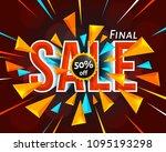 sale poster  banner. design... | Shutterstock .eps vector #1095193298