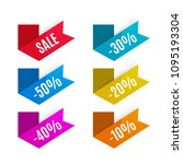 discount labels  tags  stickers.... | Shutterstock .eps vector #1095193304