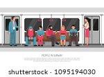 subway underground... | Shutterstock .eps vector #1095194030